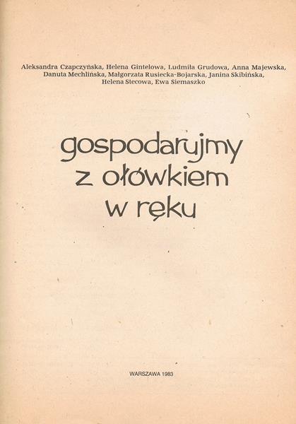 gosp2 (Copy)