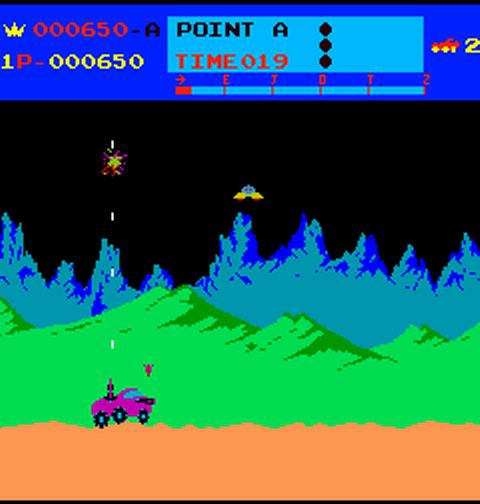 1982, Moon Patrol, IREM