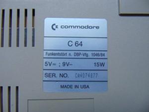 DSC03643